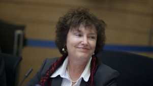 Bank of Israel's Karnit Flug (courtesy of bank)